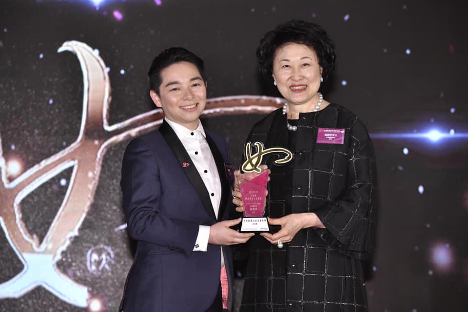 大灣區傑出青年女企業家獎, 羅凱寧