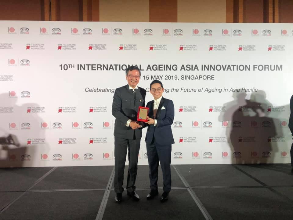 Ageing Asia,林正財,羅凱寧,全球老齡開拓者